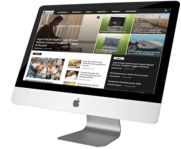Sekolah Website iMac